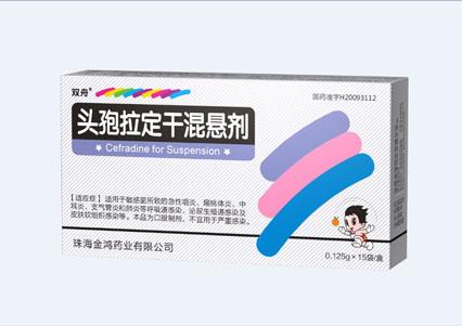 热博app电竞拉定干混悬剂